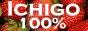 Всё о манге Ichigo 100%: переводы манги на русский язык, манга на английском, аниме, ova, specials.